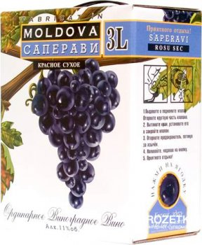 Вино Alianta Vin Saperavi червоне сухе 3 л 11% (4840042005351)