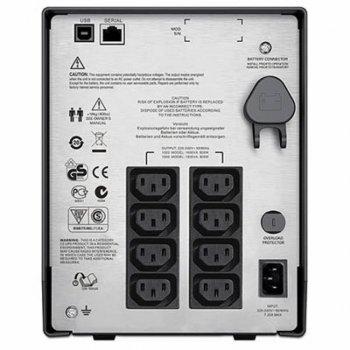 Пристрій безперебійного живлення APC Smart-UPS C 1500VA LCD 230V (SMC1500I)