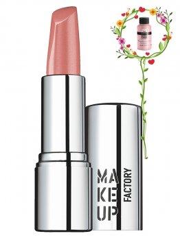 Помада MAKE UP FACTORY Factory Lip Color 120 SOFT PEACH 4G (4045915221207)