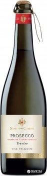 Вино игристое Maschio dei Cavalieri Prosecco DOC Frizzante Spago белое сухое 10.5% 0.75 л (8002550502975)