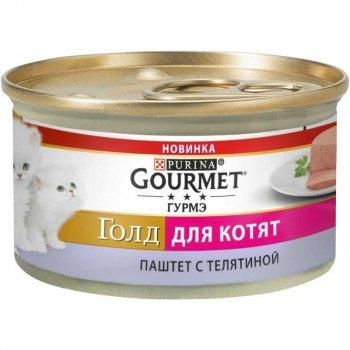 Влажный корм для котят Gourmet Gold с говядиной в паштете 85 г (348086)