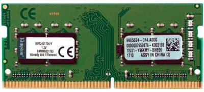 Оперативна пам'ять Kingston SODIMM DDR4-2400 4096MB PC4-19200 (KVR24S17S6/4)