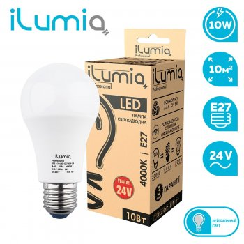Лампа Світлодіодна низьковольтна iLUMIA 10W 24V 4000K E27 LP534