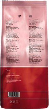 Кофе зерновой Gemini Сrema 1 кг (4820156430966)
