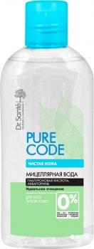 Міцелярна вода Dr.Sante Pure Code для всіх типів шкіри 200 мл (4823015937675)