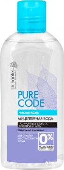 Міцелярна вода Dr.Sante Pure Code для чутливої та сухої шкіри 200 мл (4823015937408)