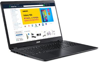 Ноутбук Acer Extensa 15 EX215-31-P87Q (NX.EFTEU.01N) Shale Black