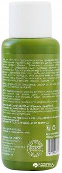 Тоник для лица Яка Зеленая серия для нормальной и жирной кожи 60 мл (4820150751074)