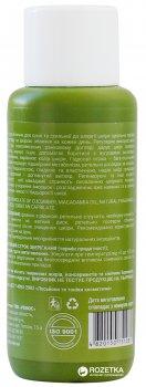 Тоник для лица Яка Зеленая серия для сухой и склонной к аллергии кожи 60 мл (4820150751081)