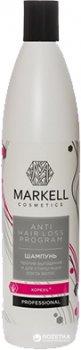 Шампунь Markell Professional против выпадения и для стимуляции роста волос 500 мл (4810304015657)