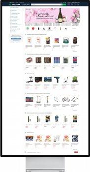 "Монітор 32"" Apple Pro Display XDR — Nano-texture Glass (MWPF2)"
