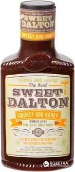 Соус барбекю Remia Sweet Dalton BBQ Медовый, Мягкий вкус 450 мл (8710448595182)
