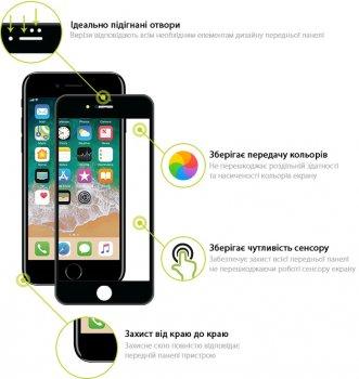 Захисне скло Global для Apple iPhone 7/8 Plus Black (1283126482939)