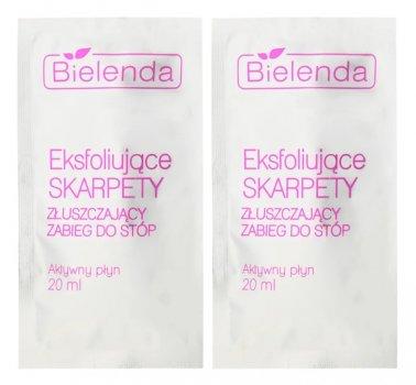 Bielenda Comfort+ шкарпетки для пом'якшення та зволоження шкіри ніг з ефектом ексфоліації, 2 x 20 мл