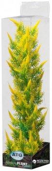 Искусственное растение ATG Line Premium Large 40 см (RP518)