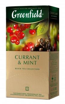 Чай пакетированный Greenfield Currant & Mint 1.8 г х 25 шт (4823096804958)