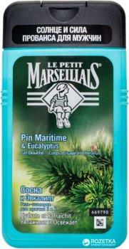 Гель-шампунь Le Petit Marseillais 3 в 1 Сосна и Эвкалипт 250 мл (3574661414461)