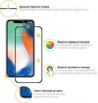 Захисне скло Global для Apple iPhone X Black (1283126482946)