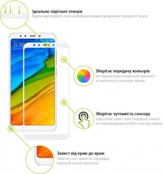 Захисне скло Global для Xiaomi Redmi 5 Plus White (1283126481550)