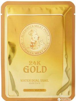Омолаживающая маска с Золотом и Секретом улитки Elizavecca 24K Gold Water Dew Snail 10 шт по 25 мл (8809520941679)