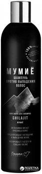 Шампунь Белита-М Мумие против выпадения волос 250 г (4813406006356)
