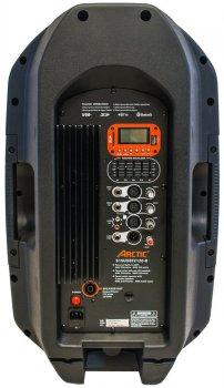 Активна акустична система з USB медіаплеєром, Bluetooth і FM радіо ARCTIC S15UDBF2120-R