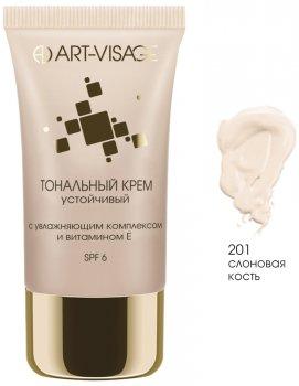 Тональный крем Art-Visage Стойкий 201 слоновая кость 25 мл (4690327043376)