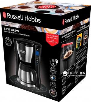 Капельная кофеварка RUSSELL HOBBS Adventure 24010-56