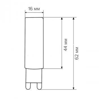 Світлодіодна лампа BIOM G9 7W 4500K 220V