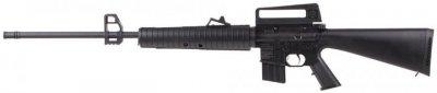 Гвинтівка пневматична Beeman Sniper 1910 4.5 мм (14290448)