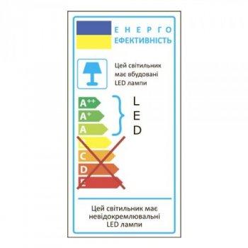 Світлодіодний LED світильник Feron AL520 7W 4000K накладної, чорний NEW (01628)