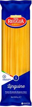 Макарони Pasta Reggia 5 Linguine Локшина 500 г (8008857200057)
