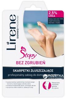 Отшелушивающая маска для ног Lirene Идеальные ножки 17 мл (5900717081079)
