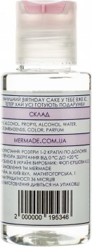 Антисептик для рук Mermade Birthday Cake 80 мл (2000000195346)