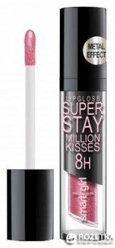 Блиск для губ BelorDesign Smart Girl Million Kisses суперстійкий 214 Рожевий металізований 4.8 г (4810156045734)