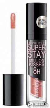 Блиск для губ BelorDesign Smart Girl Million Kisses суперстійкий 217 Золотий металізований 4.8 г (4810156044140)