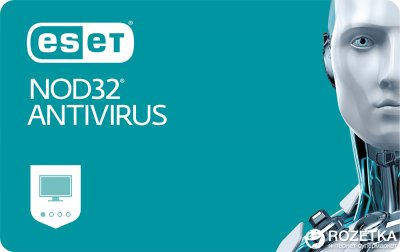Антивірус ESET NOD32 Antivirus (4 ПК) ліцензія на 12 місяців Базова/на 20 місяців Продовження (електронний ключ у конверті)