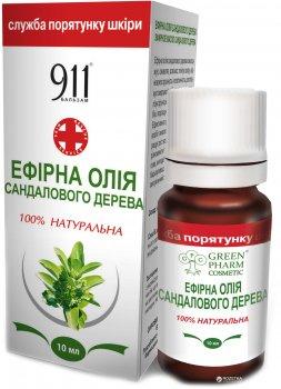 Эфирное масло Green Pharm Cosmetic сандаловое дерево 10 мл (4820182112768)