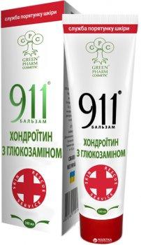Бальзам-крем Green Pharm Cosmetic с хондроитином и глюкозамином 100 мл (4820182112584)