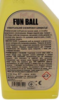 Знежирювач універсальний KITER Fun Ball 750 мл (8033300233016)