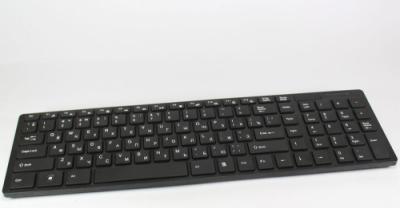 Бездротова клавіатура і миша UKC K06 Black (ft-23)