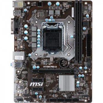 Материнская плата MSI H110M PRO-D (H110M PRO-D)