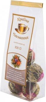 Чай Країна Чаювання зеленый связанный Юн Си 5 шариков (4820230050257)