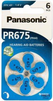 Батарейка Panasonic PR-675H BLI 6 (PR-675H/6LB)