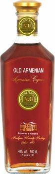 Бренді Old Armenian XO 0.5 л 40% (4850015312270)