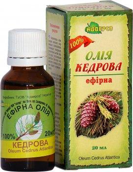 Олія ефірна Адверсо Кедрова 20 мл (4820104010783)