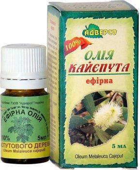 Олія ефірна Адверсо Каяпутова 5 мл (4820104010684)