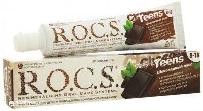 Зубная паста R.O.C.S. Teens Шоколадный мусс 74 г (4607034473952)