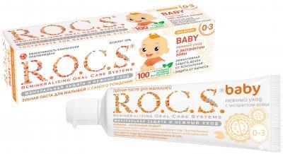 Зубная паста R.O.C.S. Baby Нежный уход с экстрактом айвы 45 г (4607034473648)