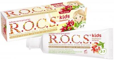 Зубная паста R.O.C.S. Kids Барбарис (без фтора) 45 г (4607034472092)